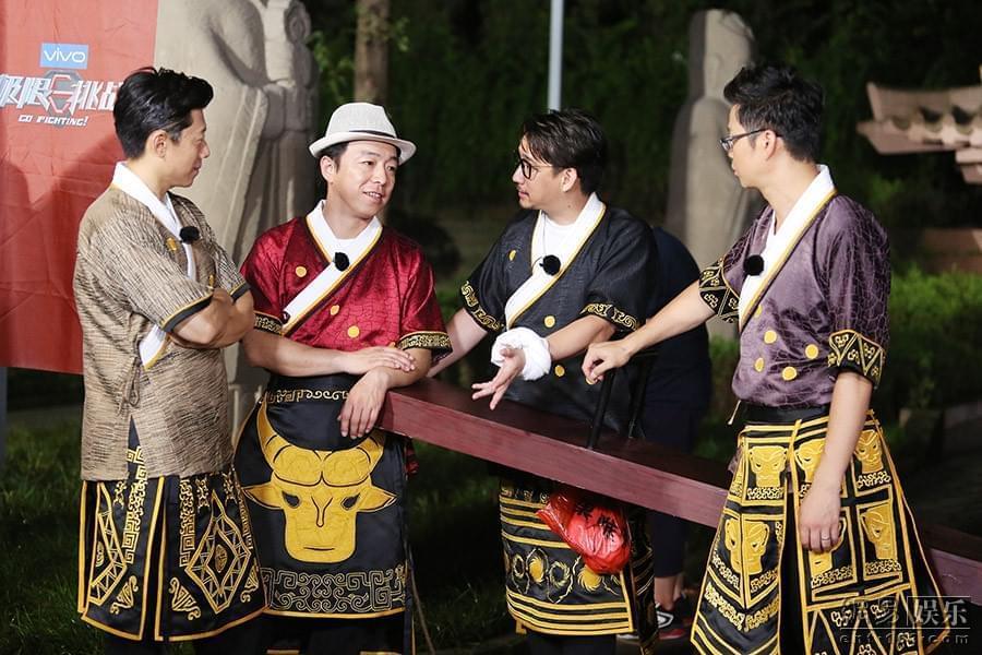 《极限3》男人帮探寻中华创世神话 智趣互动