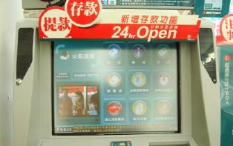 神一般的台湾7-11
