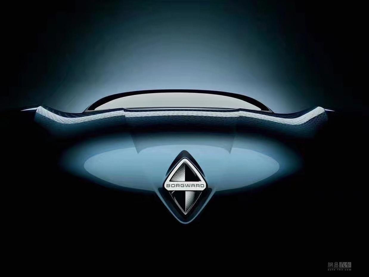 设计风格激进 宝沃全新概念车预告图曝光