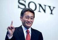 索尼公布第三财季财报 净利27亿美元同比增长14