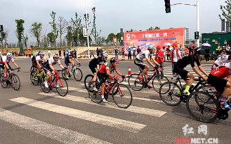 """""""千里湘江第一湾""""湘潭县自行车邀请赛开赛"""