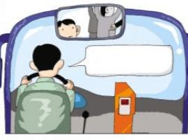 长运驾驶员蒋才:改道急送突发心脏病乘客去医院
