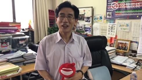 清华副校长薛其坤高考祝福