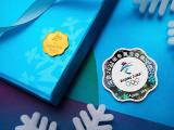 中国银行发行北京2022年冬奥会贵金属特许商品