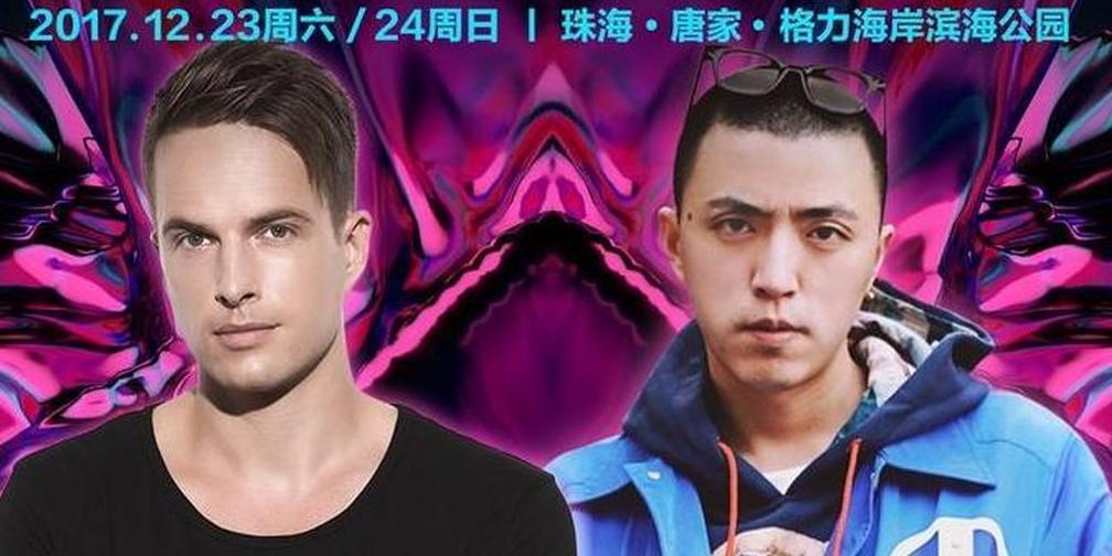 中国说唱半壁江山齐聚木马音乐节 明晚等你来!