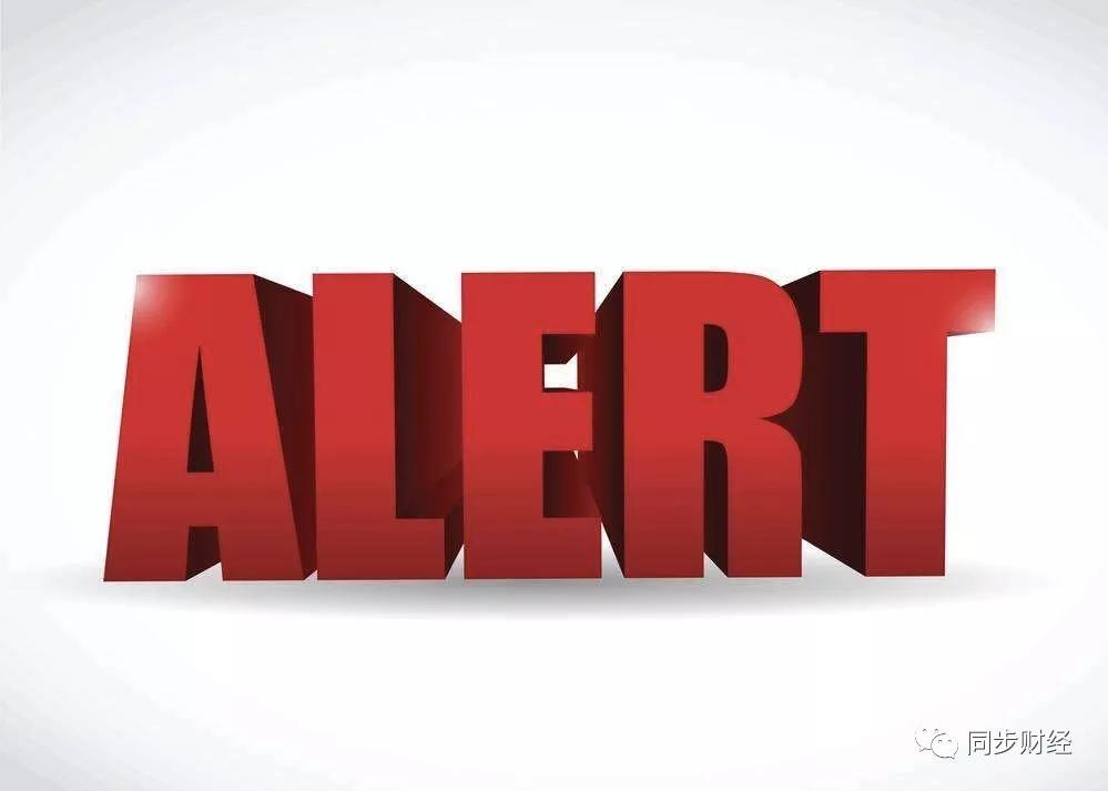 世界区块链组织无权发放ICO许可证及交易所牌照