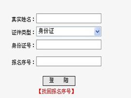 山西省省直事业单位2017年公开招聘笔试工作公告