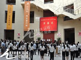 运城博物馆正式面向社会开放