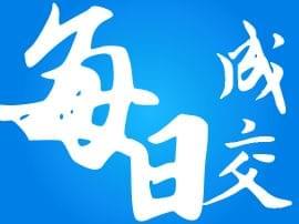 5月2日武汉卖房511套 洪山区66套居首