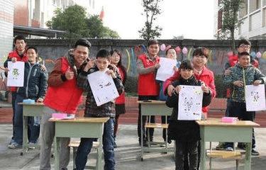 惠城区将新建一所特殊教育学校 满足特殊儿童教育需求