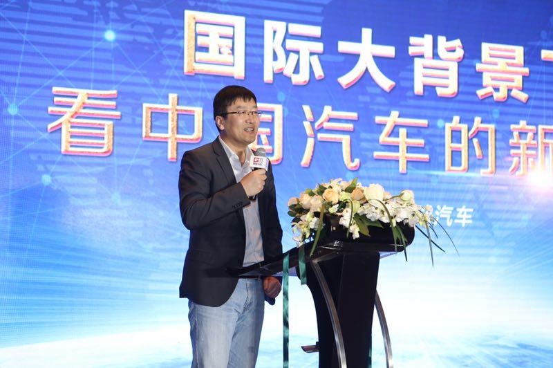 王晓明:中国汽车产业正处在革命性的十字路口