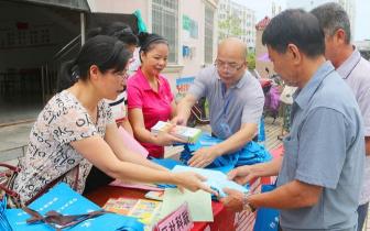 防城港港口区启动2018年社会科学普及活动周