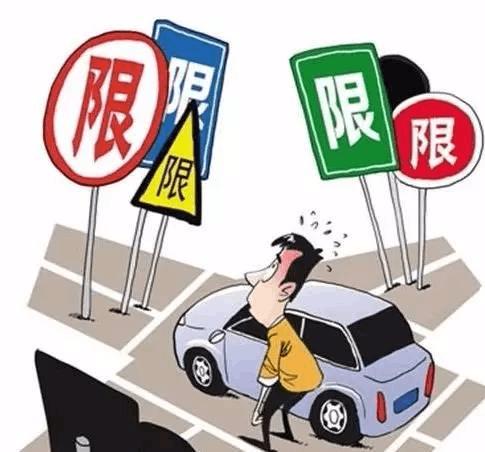 @佛山车主:深圳限外第一天 1.6万辆外地车被抓拍