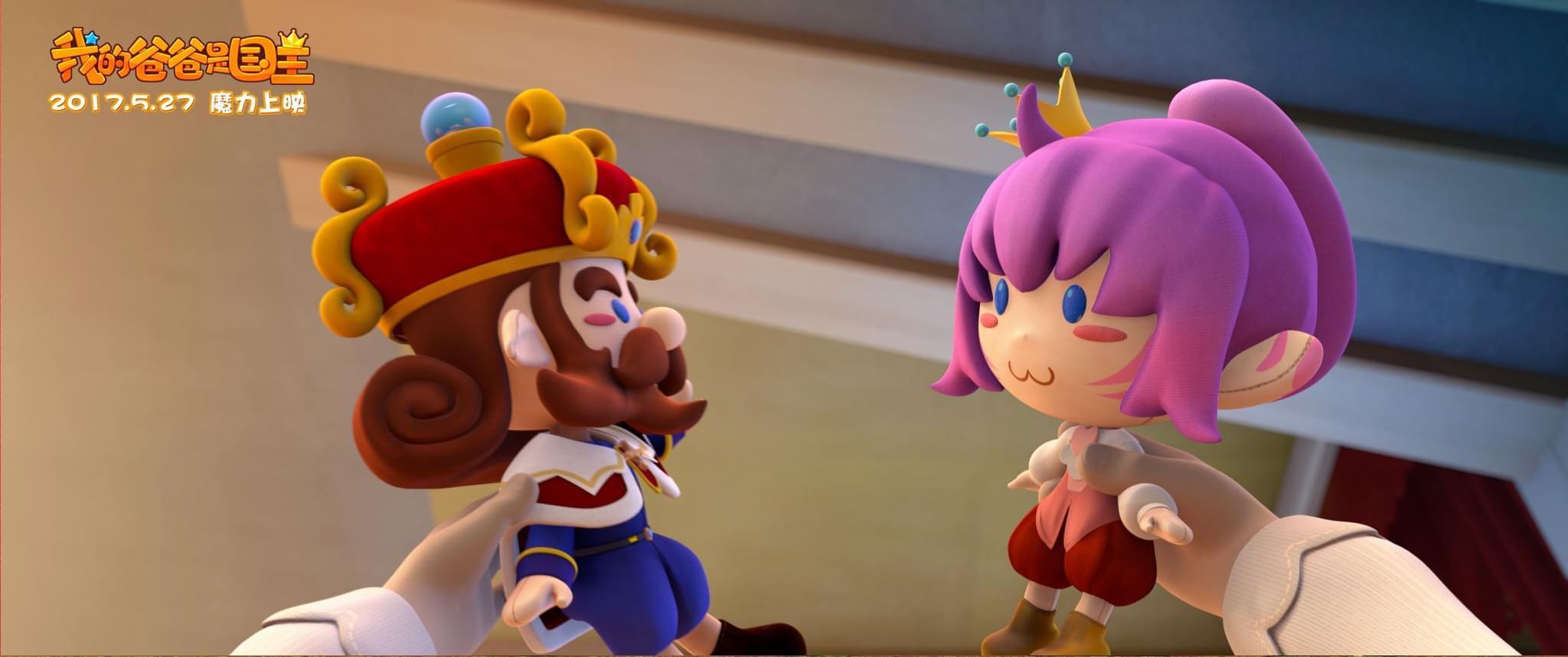 爸爸与公主玩偶