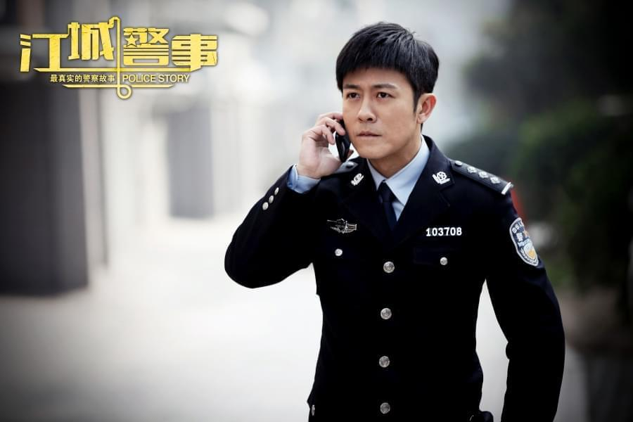林申《江城警事》饰杨先
