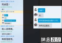 """武汉理工大学研究生坠楼 导师曾让学生喊其""""爸爸"""""""