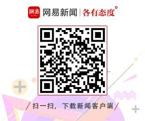 昨天安徽快三新闻