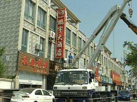 泰州集中整治户外广告 进一步巩固文明城市创建成果