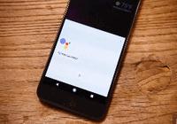 我与谷歌智能助手的新恋情,能得到Siri的祝福吗