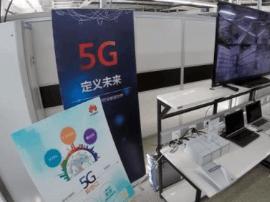 工信部启动5G研发第三阶段工作 商用化进程提速