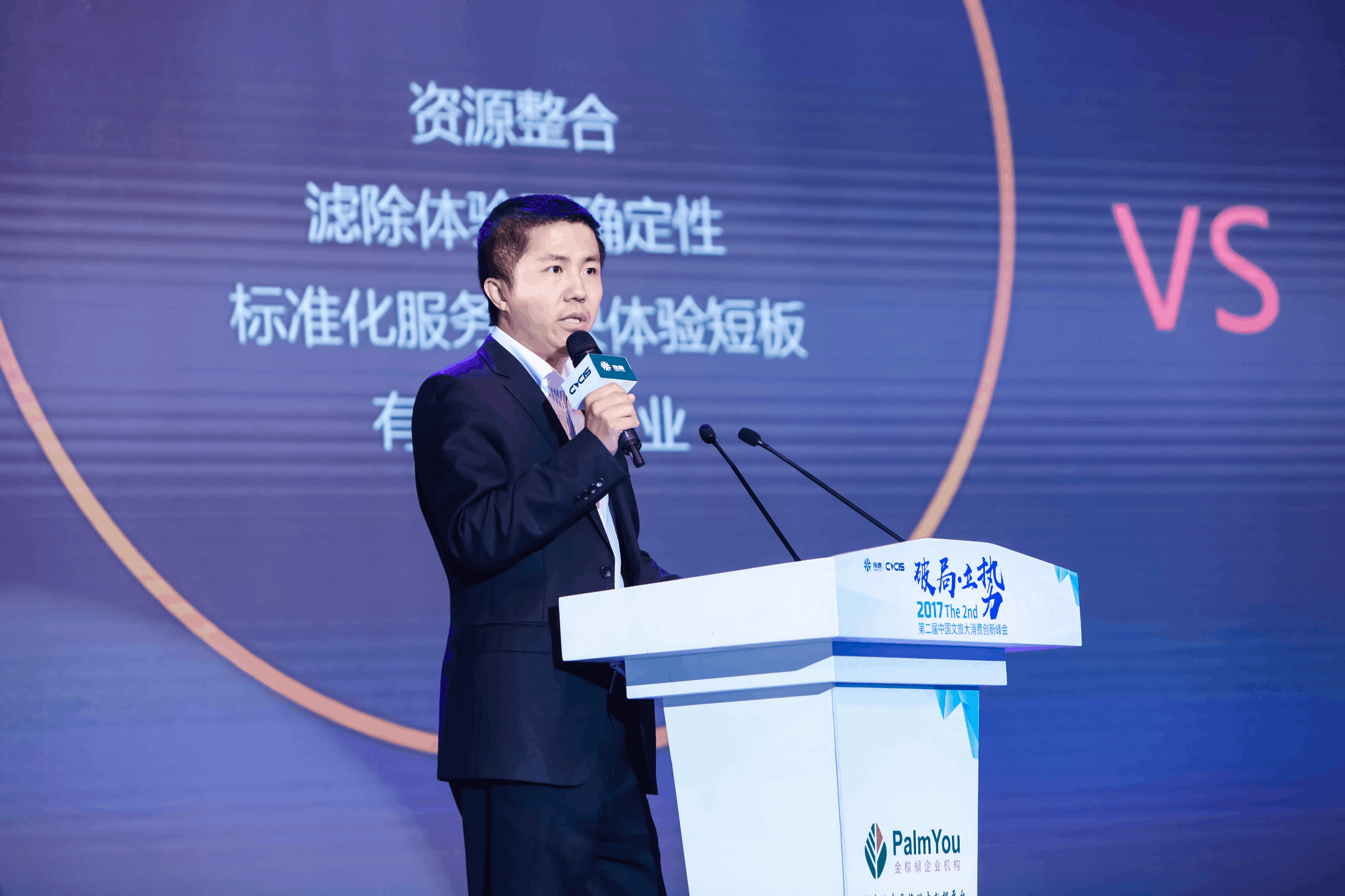 郭骁:找准定位的同时 发现新的机遇