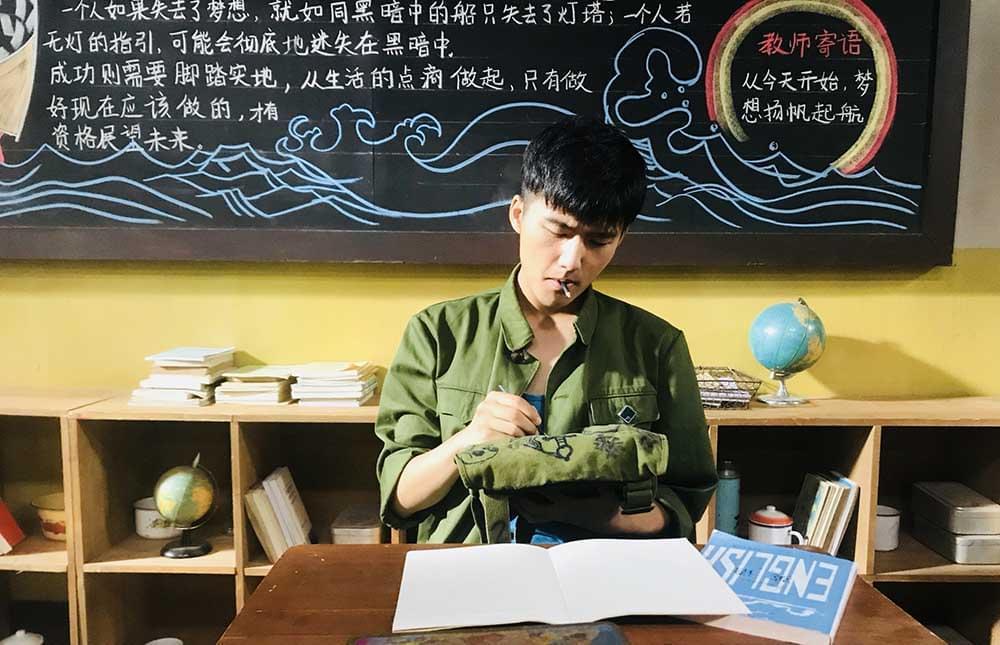《你是我生命中的一首歌》王广源首触大银幕