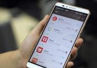 外卖软件虚拟号选项默认关闭,新华社:保护隐私