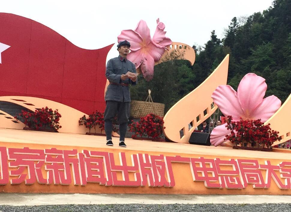 黄俊鹏受邀出席大余扶贫主题活动 重温峥嵘岁月