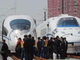 京津城际列车明起最低8.5折 优惠卡可刷卡进站