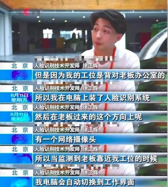 巴士改装别惹中国米高海上启谈判英阿