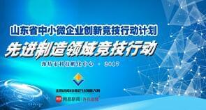 创新竞技新形态,赛会名录助力企业推介