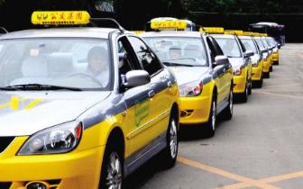 峰会期间会展中心周边百辆出租车定点保障出行
