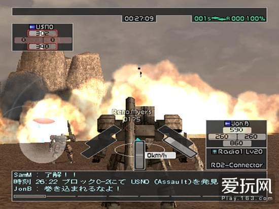 游戏史上的今天:错误的方向《前线任务Online》