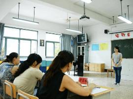 漳州教师招考18日起报名 快来看看注意事项