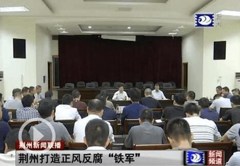 """市纪委举办首期""""反腐铁军特训营""""座谈会"""