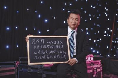"""央视主持人:4次高考才考上 被邻居调侃""""大""""学生"""