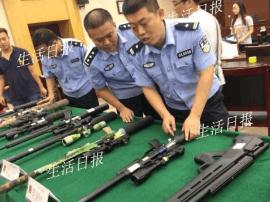济南警方破获重大网络贩枪案 已抓获21人