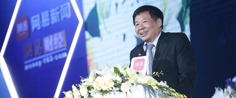 财政部副部长朱光耀发表主题演讲