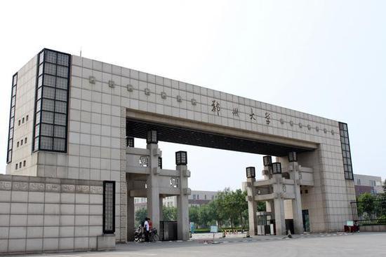 郑州大学2018年保送生招生简章