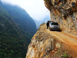 重庆第一深谷——兰英大峡谷