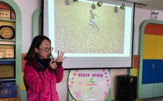 青岛市市南区教育第五幼儿园开展世界水日系列活动