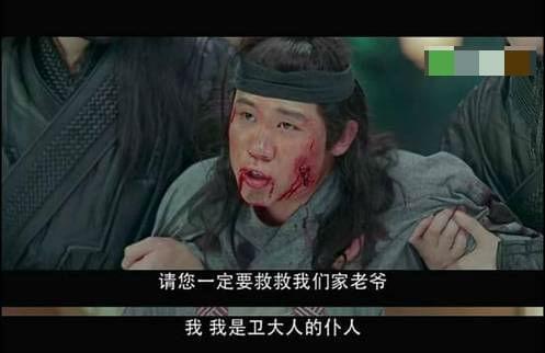 《开封奇谈》秦野假死复仇  惊现行走的尸体