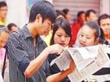 节后宁波企业用工需求明显增加 这些工种最紧俏