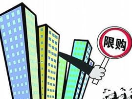 东莞政策较为温和