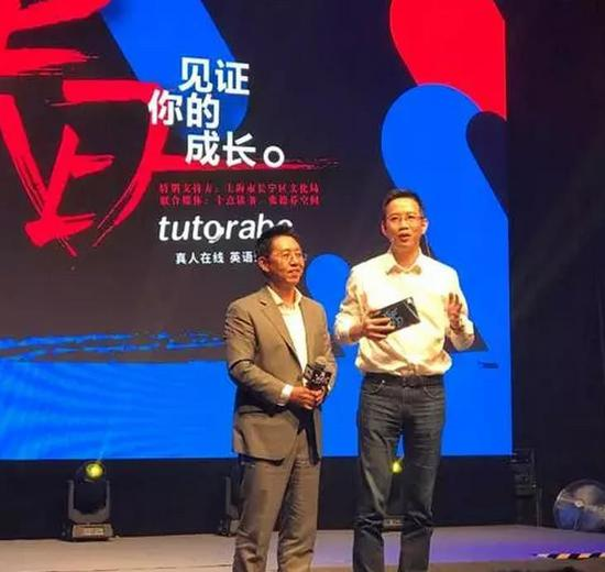tutorabc携手吴晓波带来脱口秀:这一次,我们重新定义成长