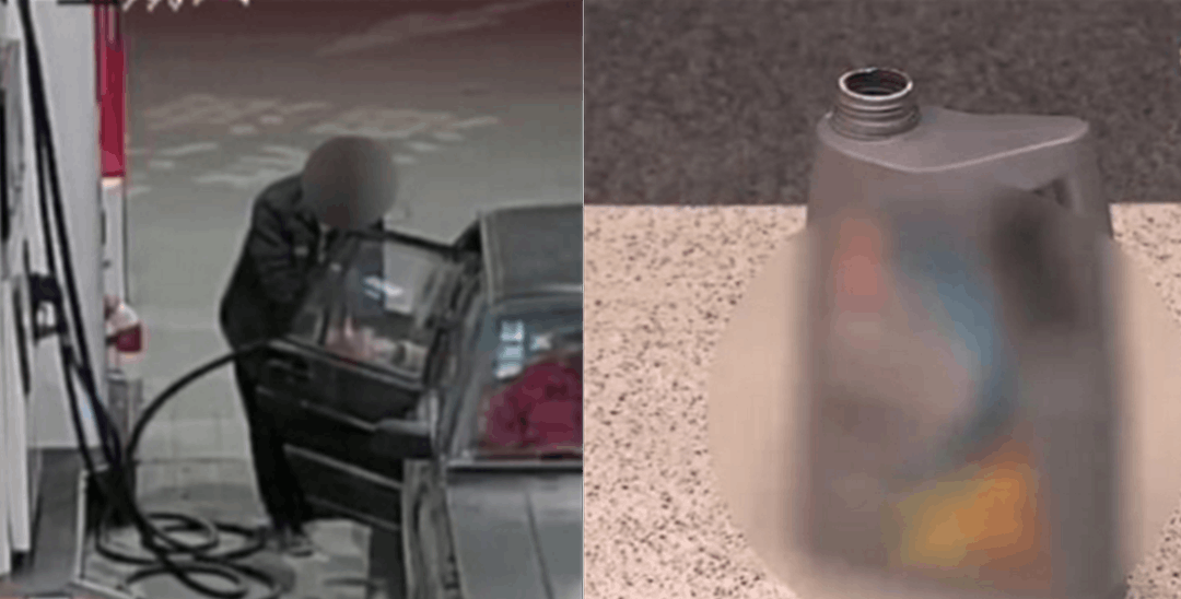男子轿车油箱见底熄火 用桶偷接汽油加油