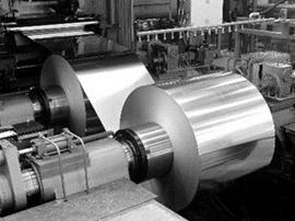 山西省铝工业发展峰会在运城市举办