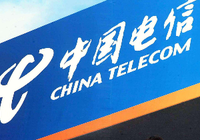 中国电信基于应用感知实现4G与5G互操作获3GPP立