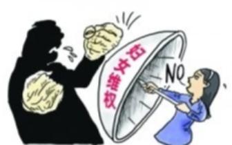 """长治开展妇女维权""""法律一条街""""宣传活动"""