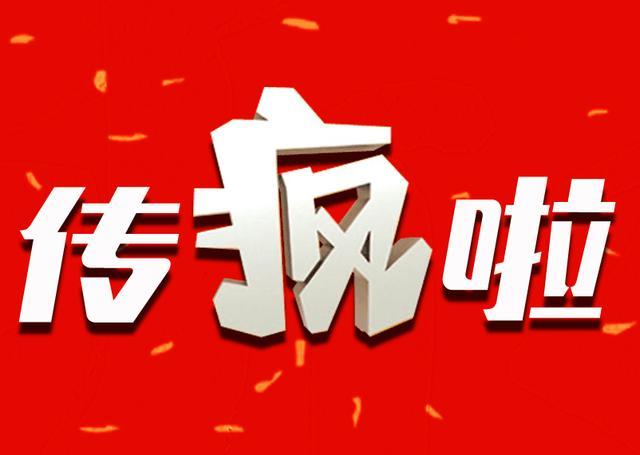 """1305万得主兑奖现场跳起""""海草舞"""",举奖金牌庆祝照片曝光!"""